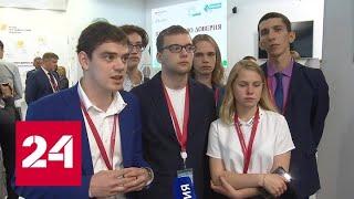В России создается интерактивная платформа, которая упростит жизнь предпринимателям - Россия 24