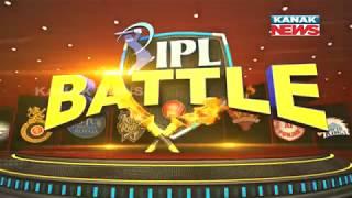 IPL 2018: Today Match CSK vs RR