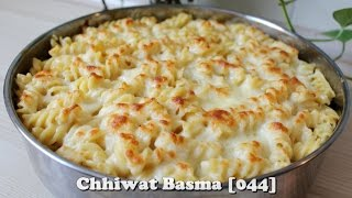 Chhiwat Basma [044] - Gratin de macaronis à la béchamel مكرونة بالبشاميل