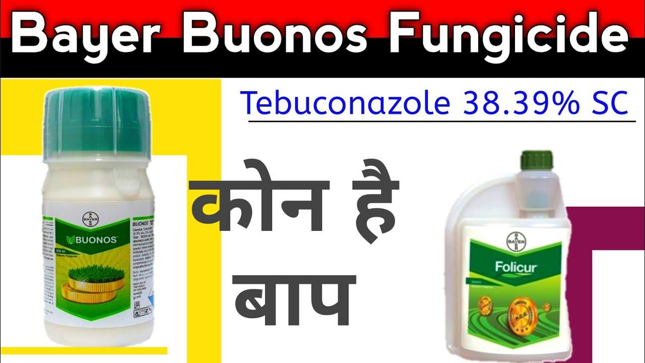 Bayer Buonos fungicide | tebuconazole 38.39% SC | folicur | #TAACचैनल