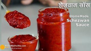 शज़वन सस घर पर बनय  Homemade Schezwan Sauce Recipe Without Onion and Garlic