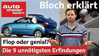 Flop oder genial? Die 9 unnötigsten Auto-Erfindungen - Bloch erklärt #91 | auto motor & sport