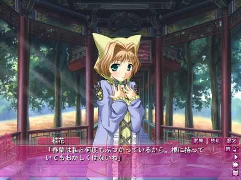 [Closed Caption] Shin Koihime Musou - Moeshouden 019