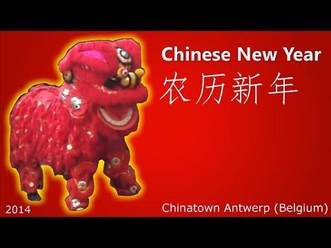 Chinese New Year 2014 (Antwerp, Belgium)