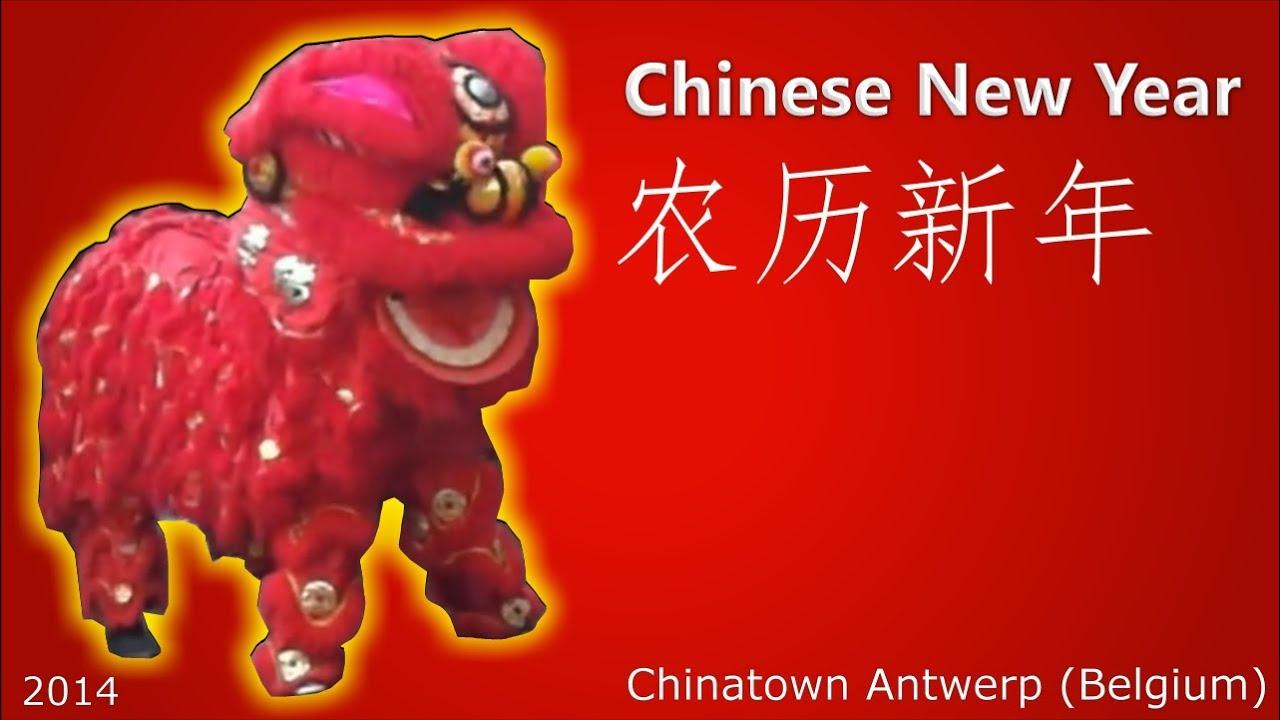 chinese new year 2014 antwerp belgium - Chinese New Year 2014