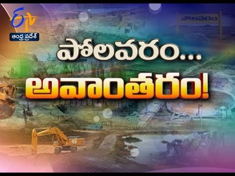 Pratidwani |8th November 2017 | Full Episode | ETV Andhra Pr