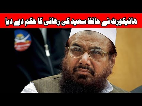 Punjab Judicial Review Board orders to release Hafiz Saeed | 24 News HD