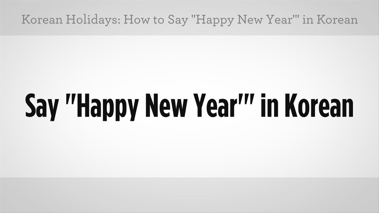 how to say happy new year learn korean