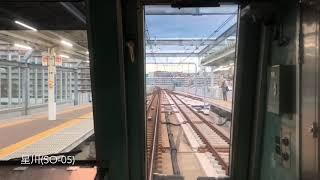[上り線高架化後]相鉄線 下り前面展望 横浜→二俣川間 快速海老名行で撮影