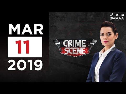 Eye Specialist Lapata | Crime Scene | Samaa TV | 11 Mar 2019