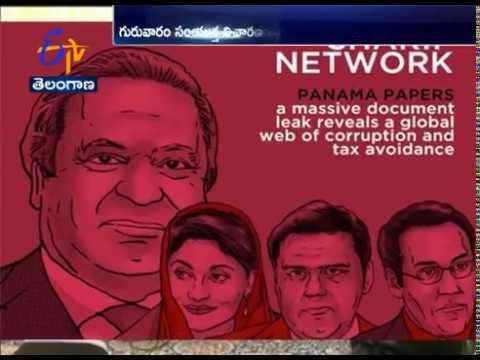 Panama Papers Probe   Joint Investigation Team Summons   Pakistan PM Nawaz Sharif