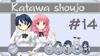 Katawa Shoujo - #14 - Приватные уроки с Мишей