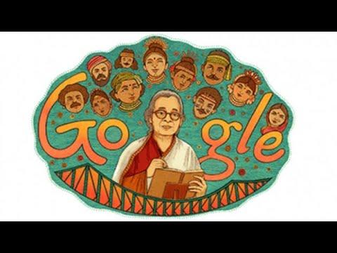 Google Doodle pays tribute to Mahasweta Devi