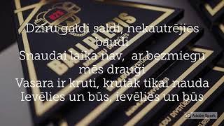 BERMUDU DIVSTŪRIS - BALLPLĒSIS vārdi/teksts/lyrics