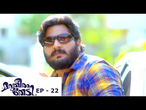 Marutheeram Thedi June 11,2019 Mazhavil Manorama TV Serial