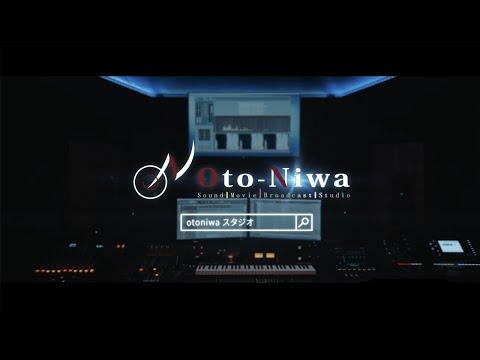 Oto-Niwa