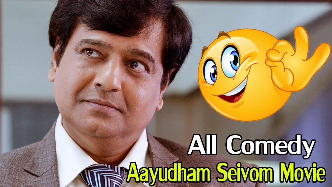 Aayudham Seivom Movie All Comedy