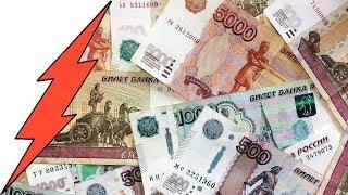 Названы регионы России с самым высоким доходом населения ► Новости / News