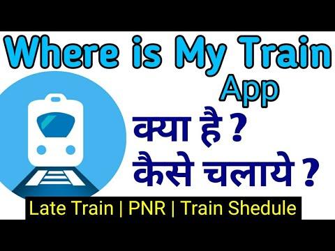 Where is my Train App Kaise use kare