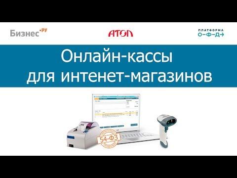 - площадка для проведения онлайн вебинаров
