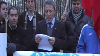 67th anniversary of South Azerbaijan Government Establishment in London 09.12.2012