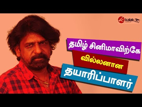 Producer and Actor Madhu Raj Special Interview