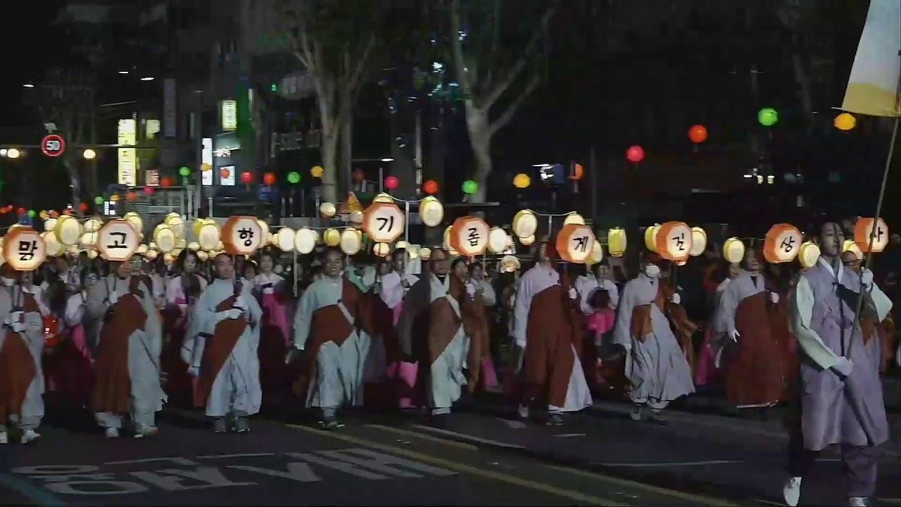 Buddhis Korea Batalkan Festival Lentera Lotus Hari Vesak