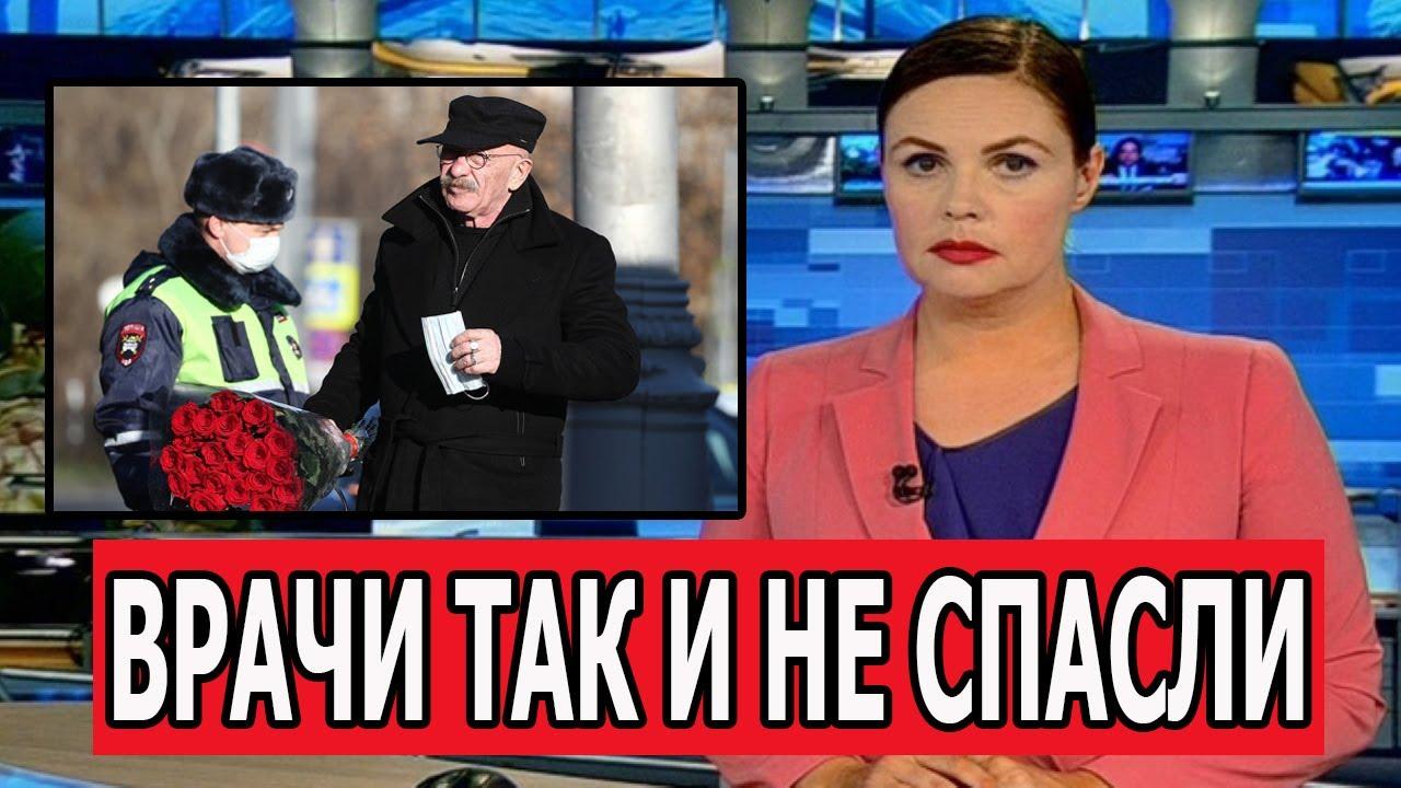 Только Что Сообщили.. В Ужасном ДТП Скончалась Народная Артистка РФ