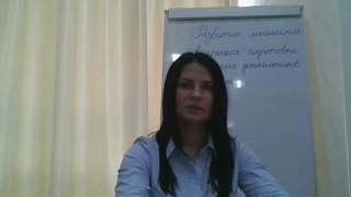 видео Доклад на защиту курсовой работы