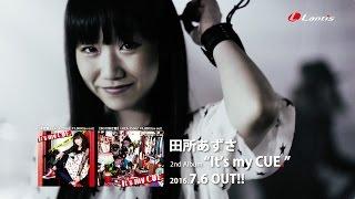 田所あずさ / 2ndAlbum「It's my CUE.」 - Music Video Short Size