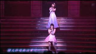 AKB48   禁じられた2人「会いたかった 柱はないぜ! 」  大島優子、河西智美