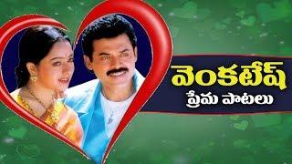 #Venkatesh Best Love Songs - Latest Telugu Songs - 2018