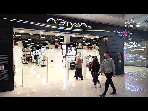 4 якорных арендатора открыли свои магазины в ТРЦ «Жар-Птица»