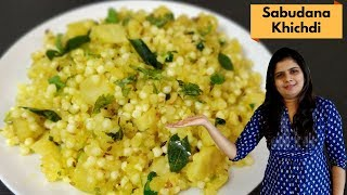 Sabudana Khichdi Recipe - Sago Khichdi | साबूदाना खिचड़ी | How to Make Sabudana Khichdi in Hindi