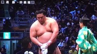 大相撲 #nhk_oozumou   #遠藤 #妙義龍.