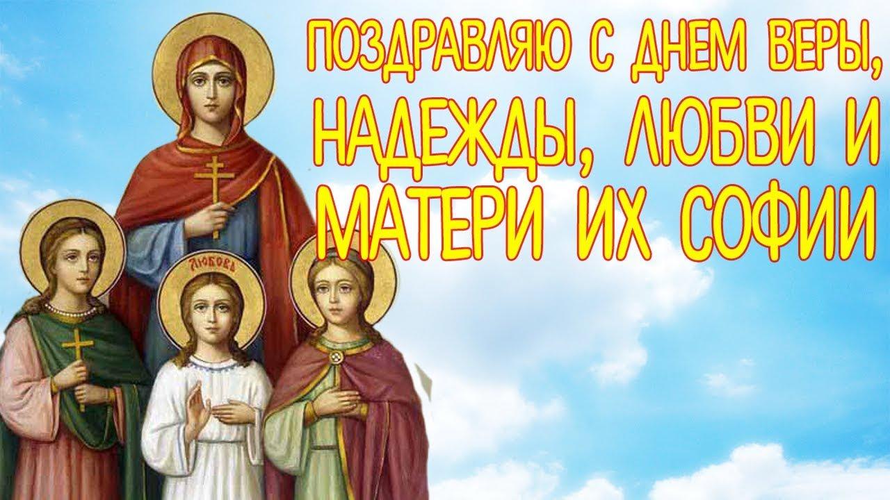 Поздравление с православным праздником стихами фото 898