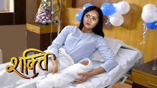 Video Shakti Astitva Ke Ehsaas Ki - 16th August 2018 | शक्ति | Latest Upcoming Twist | Colors TV Serial download MP3, 3GP, MP4, WEBM, AVI, FLV Agustus 2018