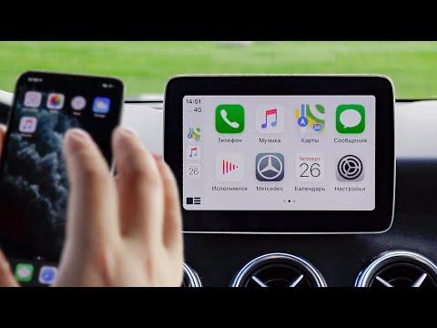 Что нового в CarPlay на IOS 13! Стало лучше?