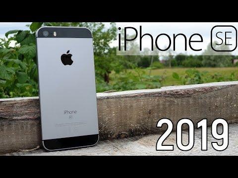 IPhone SE – стоит ли покупать в 2019 году?