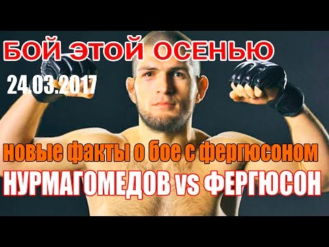 Фёдор Емельяненко: Последний бой, Лучшие бои – Video