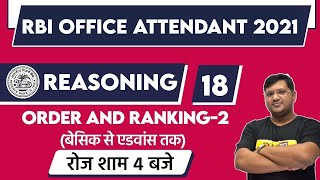 RBI OFFICE ATTENDANT 2021    REASONING     ORDER AND RANKING    Class 18    By RAJESH MISHRA SIR