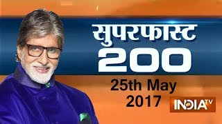 Superfast 200 | 25th May, 2017 ( Part 3 ) - India TV