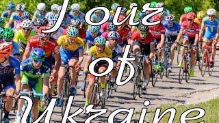 Тур України 2017. 2 етап Групова Гонка. Біла Церква