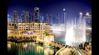 Музыкальный фонтан в  ДУБАИ ОАЭ DUBAI fountain UAE   نافورة دبي الإمارات العربية المتحدة