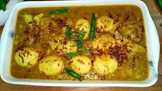 গাইবান্ধার ঐতিহ্যবাহী ডিম আলুর ডাল। Bangladeshi Traditional Curry Recipe Dim Alur Dal ।