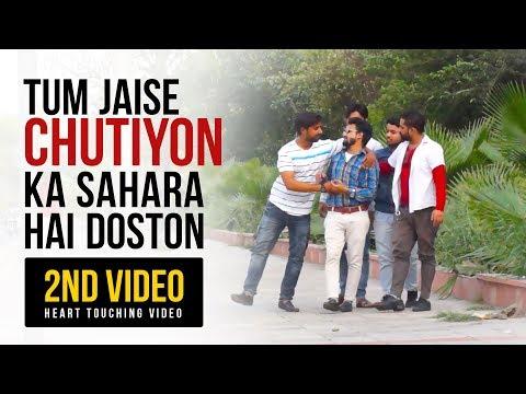 Tum Jaise Chutiyo Ka Sahara Hai Dosto | 2nd Video | Yaara teri yaari | feat Rajeev Raja