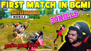 The NOOB Squad Entered BGMI Also - First BGMI Match   30 Kills on Verithanam