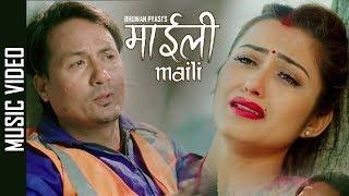 Maili - New Nepali Song 2019 || Bhuwan Pyasi || Anjali Adhikari, Bhuwan Pyasi