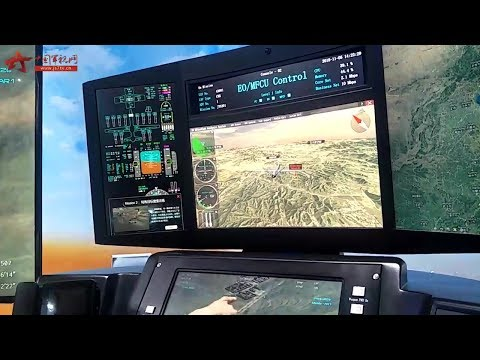 2018 Zhuhai Airshow China CH-5 Rainbow drone Simulation Operation Platform