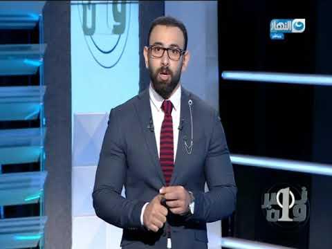 نمبر وان | تحدي جديد على شاشة النهار .. دا مش برنامج كرة وبس ومفاجآت قوية هتلاقوها معانا